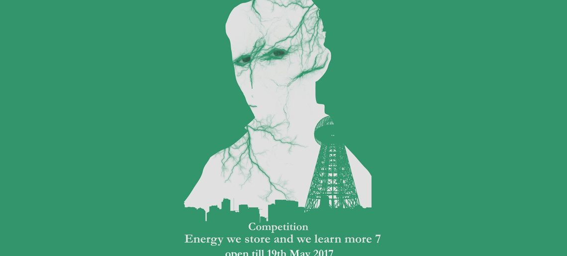 Competition – Energy store and learn more 7